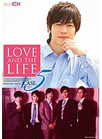【DMM限定】LOVE AND THE LIFE CASE.5 一徹さんのブロマイド付き