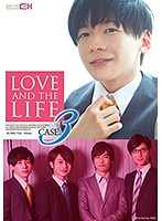 【DMM限定】LOVE AND THE LIFE CASE.3 夏目哉大さんのブロマイド付き