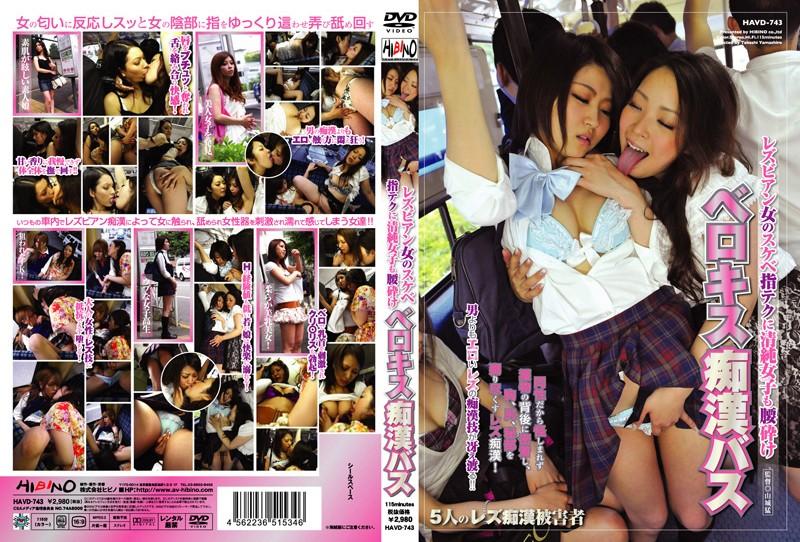 Japanese Mature Lesbian Teen
