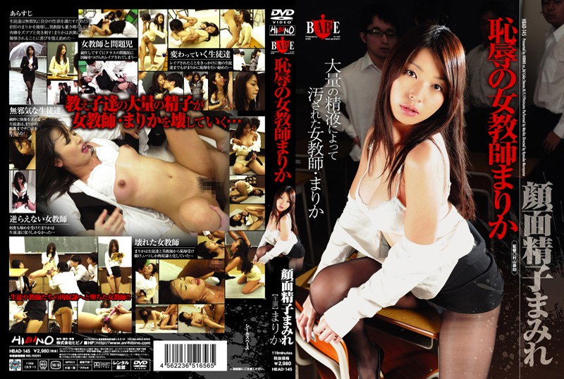 HBAD-145 Marika Marika Face Covered With Sperm Of A Female Teacher Disgrace