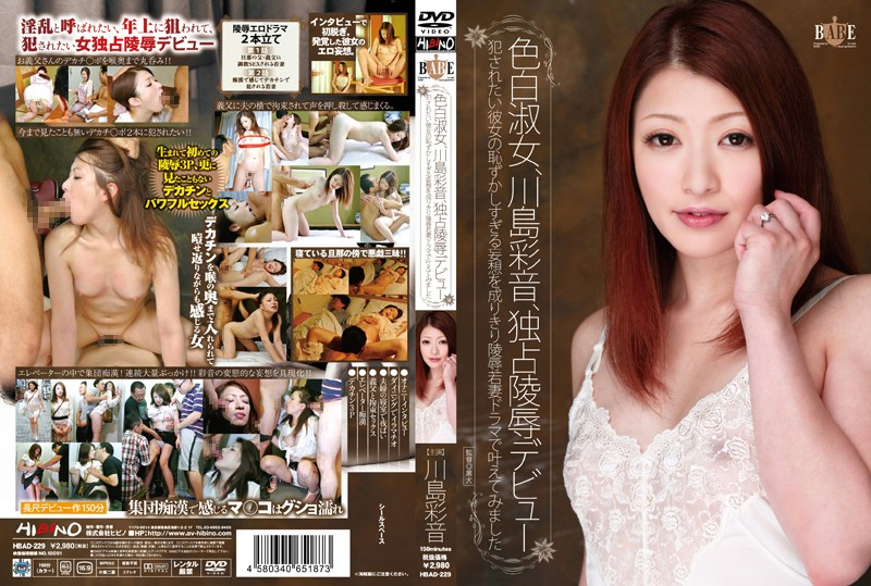 HBAD-229 I Tried To Grant By Insult Young Wife Drama Narikiri A Delusion Too Embarrassed Her Who Wants To Fucked Fair Lady Kawashima Ayane Monopoly Insult Debut