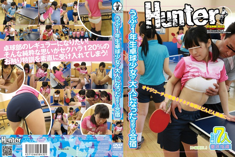 HUNT-432 Table Tennis Camp For The First Time Freshman Naive Girl Became An Adult