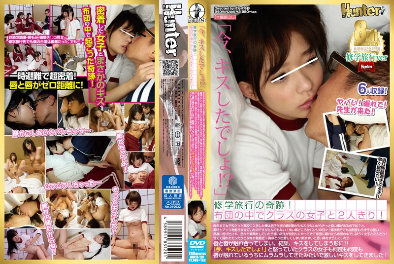 HUNTA-120 Now Would You Kiss!?Miracle Of The School Trip!Of The Class In The Futon Girls And Two People Alone With!Is I Was Enrolled In The _ School Was A Girls' School Until The Last Year Than There Are Things I'm Sure Good Because The Absolute Number Of Male Students Is Significantly Less?And But Outrageous It Had Inflated Expectations And Dick! ....