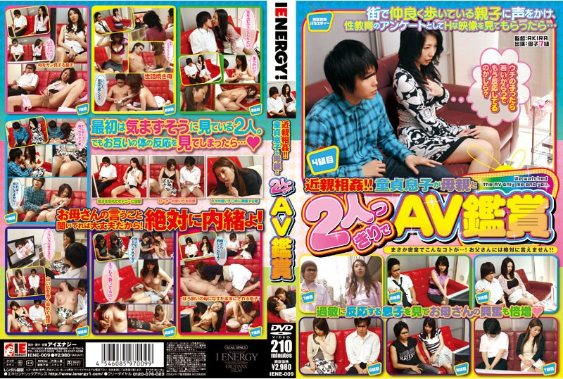 IENE-009 Incest!! Just You Watch With Two AV Virgin Mother And Son