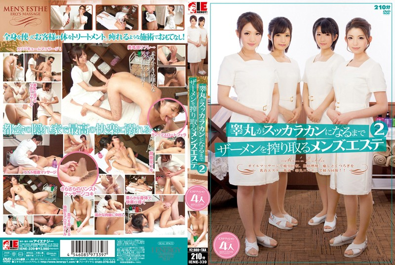 IENE-339 Men's Massage Parlor Where They Drain Your Balls Empty 2