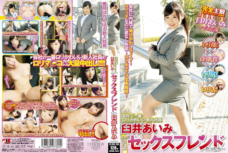 IENE-369 New Employees Usui Manami Cutest Lori In The Company Is You Were Sex Friend Your ...