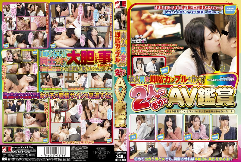 IENE-378 AV Watch Two People Once And For All By Creating A Couple Instant Amateur Men And Women