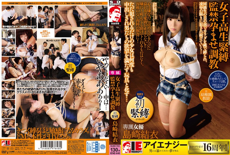 IENE-648 Yui Shimazaki School Girls Bondage Captivity Conceived To Torture