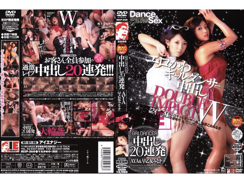 IESP-260 Saotome Clearcut AYA Barrage Pies 20 GAL DANCER