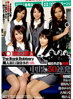 [IESP-311] 6.5 Out Of 50 Anniversary Of Work In The Bank Robbery Barrage Black Beauty Corps NO.1
