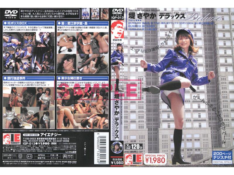 IQP-013 Sayaka Tsutsumi Deluxe