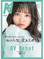 "KMHRS-008 ""I Can't Change The Past, But I'll Change My Life."" AV Debut Tamaki Nico"