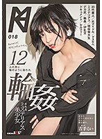 KMHRS-021 A Mysterious Beautiful Girl Who Is Treated As A Thing By 12 Men ●