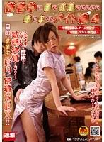 [Natural High][NHDTA-215] 上條めぐ (Kamijo Megu) 外 - 接客中に顔を紅潮させながら感じまくるバイト娘 4[★]