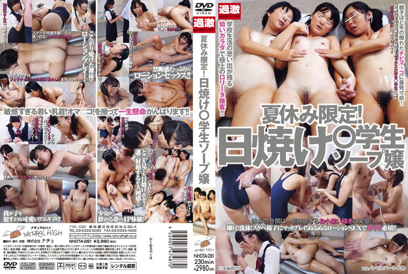 NHDTA-281 The Sun Tanned Student Soapland Worker