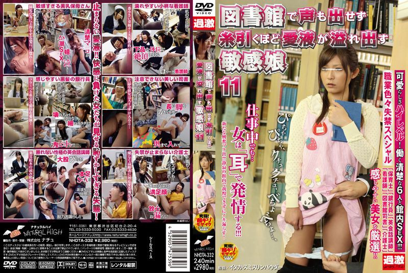 NHDTA-332 11 Daughter Sensitive About Pulling Yarn Overflowing Love Juice Without Voice Also Put Out At The Library