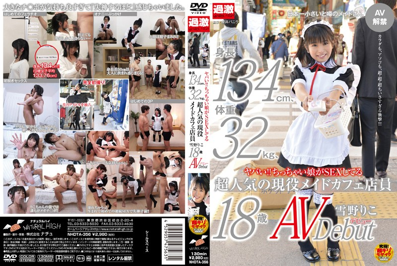 NHDTA-356 Doctor Ass! !Yukino Riko AV Debut 18 Years Active Duty Clerk Maid Cafe Height 134cm Tiny Daughter Is SEX 32kg Weight Very Popular