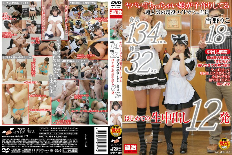 NHDTA-368 Doctor Ass! !From 12 Vaginal Cum Shot For The First Time 18-year-old Maid Cafe Clerk Riko Yukino Active 134cm Height Tiny Daughter Has Been Making The Son And Of The Very Popular Weight 32kg