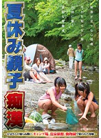 [NHDTA-567] Insidiously Of Summer Vacation Parent And Child Molester - Father, Mother And Daughter - Targeted Campsite, Hot Spring Inn, At The Zoo