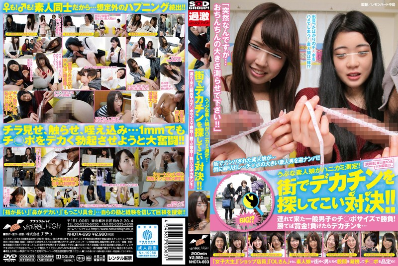NHDTA-693 Naive Amateur Daughter Shy Measurement!Confrontation And Come Looking For A Big Penis In The City! !it Brought Came General Men's Game In The Land _ Posaizu!The Win If Prize Money!The Big Penis After Losing ...