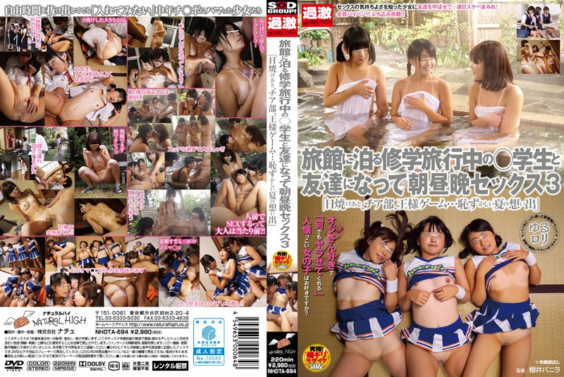 "NHDTA-694 Morning Noon Evening Sex 3 Become A _ Students And Friends In A School Trip To Stay In The Inn ""after Sunburn Thia Part The King Game ... Embarrassing Summer Of Memories"""