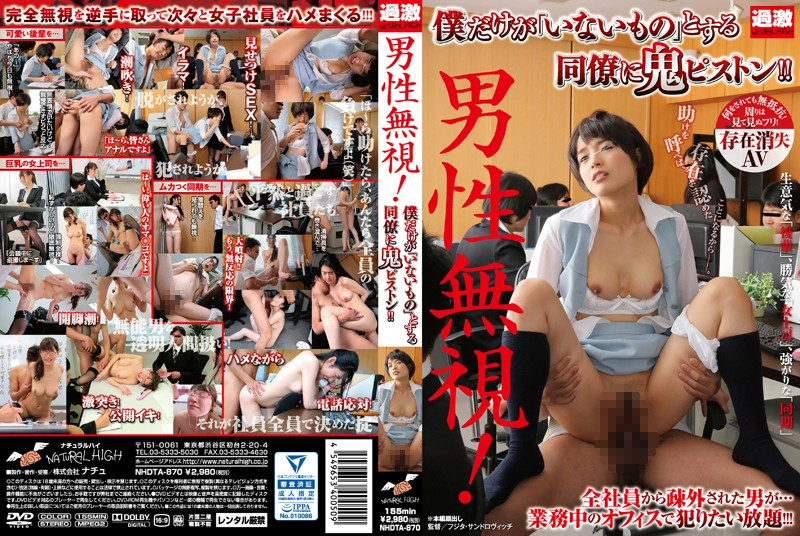Kyouko Maki gets strong vibrators on nipples