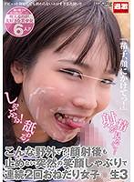 【オムニバス】ちんぽがしゃぶりたくてたまらないJKたちが、働くおっさんを捕まえて口で2発も搾り取る