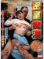 NHDTB-508 Closed Room Filthy ● Women Who Are Forcibly Squid Without Escape And Can Not Resist And Are Violated
