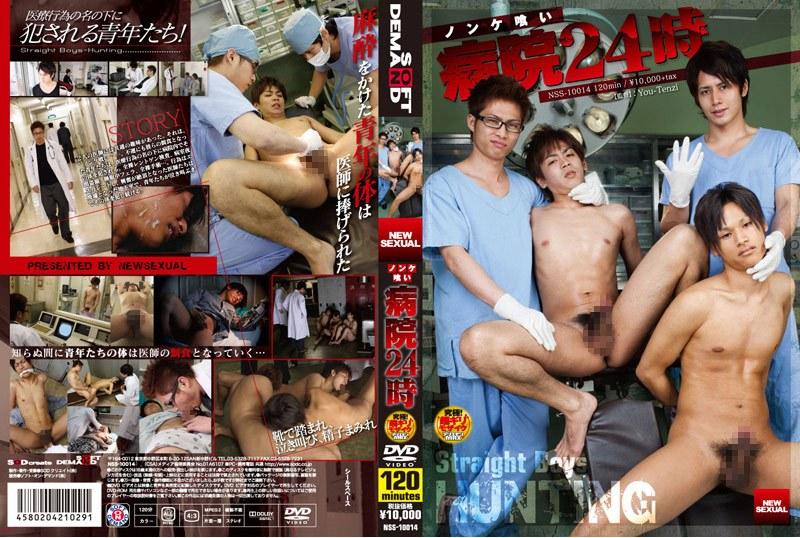 Геей японцы порно 30296 фотография