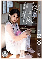 """[PIYO-027] """"Please Stop..."""" My Stepdaughter Is Totally My Type So I've Been Molesting Her."""