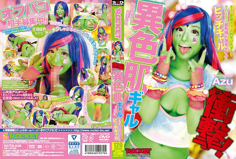 [RCTD-038] Shocking! A Weird Colored Gal!