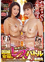[RCTD-046] Cum On And Show Me What You Got Reiko Kobayakawa A Hardcore Actress Lesbian Battle A 3 Fuck Showdown