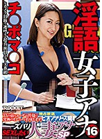 [RCTD-182] I Want To SEX A Married Woman news Special
