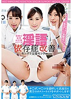 [RCTD-238] Dirty Language Improvement support Center
