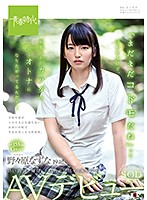 """[SDAB-073] They Say That I'm """"Still A Child"""" But My Body Under My Uniform Wants To Be Grown-Up. Nazuna Nonohara, 19 Years Old. Exclusive SOD Porn Debut"""