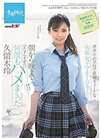 SDAB-093 At The School During The Consecutive Holidays, I Went To The Night From Morning To Night With A Cute Junior Female Manager Who Was Cute And Smashed Many Times
