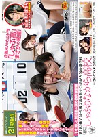 """SDDE-401 Wall!Desk!Chair!Raw Ji ○ Port Of Popping The Popular Shingakuko """"""""while Sucking Metropolitan ● School"""""""" From ... While Further Saddle! !Teaching Practice Hen Of Extracurricular Activities And Tears Shed Sweat"""