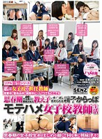 SDDE-431 In Realistic Fantasy Series I Homeroom Teacher Class Of Girls 'school, Lunch Break In, Sperm Empty Motehame Girls' School Teacher Life Be Asked To Ji ○ Port To The Student Be Interested In Sex At Puberty Anywhere In Cleaning ... At Any Time