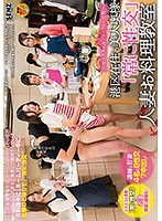 "[SDDE-537] Daily Life Mixed With Sex A Beautiful Housewife Who Lives In Minato Ward Is ""Always Fucking"" A Married Woman Cooking Class"