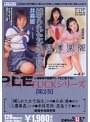 ズタボロFUCKシリーズ 第2巻 (DOD)