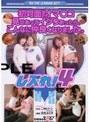 レズれ!4 (DOD)