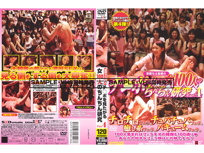 SDDM-480 Study Of 100 People PART4 Dick Girl Wants To See The Blood ‰Ñ Port Director Chie Sugawara