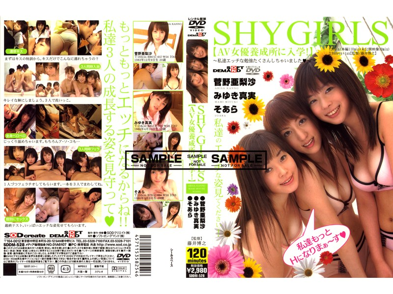 SDDM-528 SHY GIRLS Admission To Nursery Actress [AV! ]