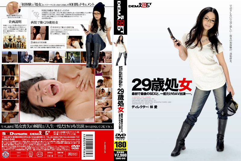 SDMS-648 SEX And The Last, Once At The First Appearance Of AV-year-old Virgin - 29. (SOD Create) 2009-02-19