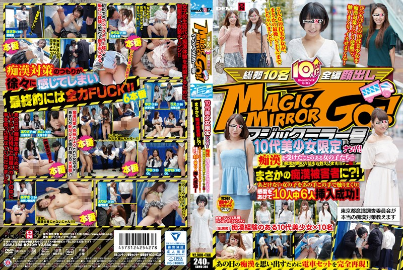 "SDMU-398 Magic Mirror No. Teen Pretty Limited Nampa!To The Girls Who Have Received Pervert ""I Will Teach You How To Pervert Measures!""There Turn!Rainy Day Molestation Victims? !It Rolled Touching The Innocent Girl In Various Means!Six Out Of 10 People By Increasing The Sensitivity Insertion Success!"
