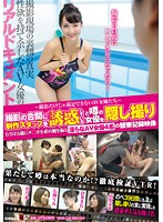 SDMU-452 Observation Record The Video Of Shooting Only'm Tempted The Production Staff In Between AV Actresses ~ Shooting You Are Not Satisfied With That And Shake The Hips Asked To Spy Devourer Ji ○ Port As The Actress Of Rumors Obscene AV Actress 4 People
