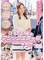 SDMU-561 Aki Sasaki Married 36-year-old Magic Mirror No Nampa Waiting