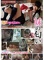 [SDMU-638] My Little Sister's Smell Momo(My Little Sister, A Schoolgirl) A Video Record Of A Big Brother Getting Hooked On His Little Sister's Tiny Pussy