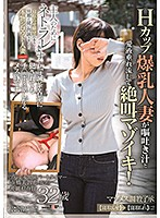 [SDNT-024] A Real-Life Amateur Married Woman Who Obeyed Her Husband's Cuckold Desires And Ended Up Performing In This Video Case 20 A Part-Time Worker In The Apparel Industry Name: Michie Ichihashi (Not Her Real Name) Age: 32 Years Old Address: Okinawa Prefecture She's Agreed To Maso Breaking In Training She's About To Get Cuckold Fucked For Her Husband's Sake