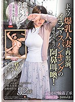 [SDNT-025] A Real Amateur Wife Appears In Porn To Fulfill Her Husband's Cuckolding Fantasy - Case 20 - A Part-Time Apparel Sales Women Makes Her 2nd Appearance - Michie Ichihashi, 32yo - Bukkake And G*******ging